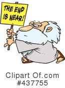 End Of The World Clipart #1.
