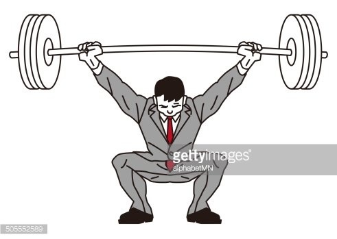 Weightlifting. Power. Support. Endure. Businessman Clipart.