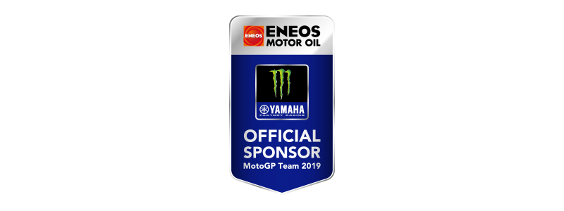 Monster Energy Yamaha MotoGP.