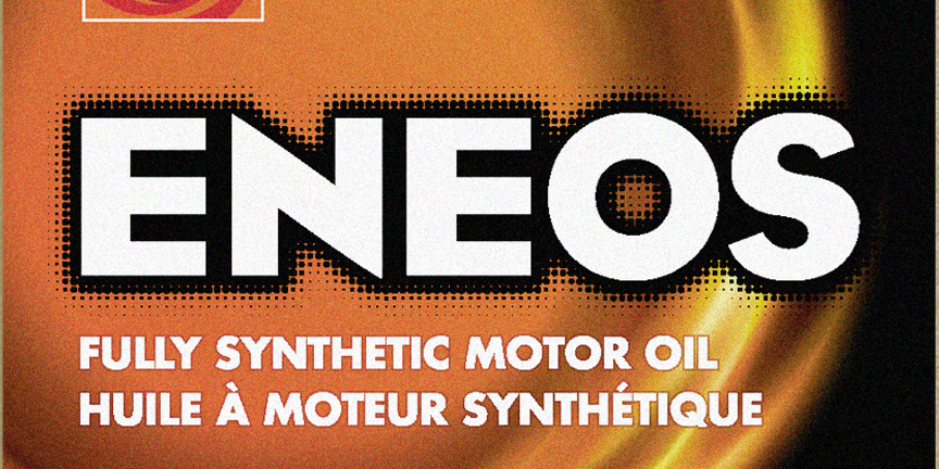 "New ENEOS Label Reflects the ""Ultimate Energy"" of Products and."