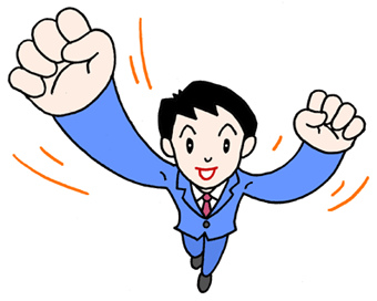 Energetic Person Clipart.
