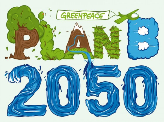 Participate in Greenpeace and jovoto's Design Competition.