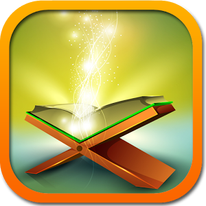 Holy Quran in English free.