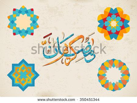 Set Islamic Ornament Icons Arabic Calligraphy Stock Vector.