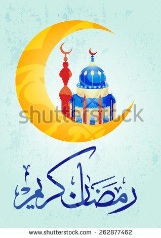 Vector Ramadan Kareem Translation Generous Ramadhan Stock Vector.
