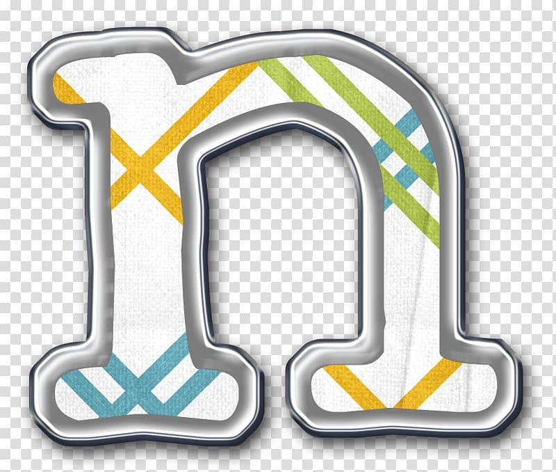 Letter N Symbol, English letters n transparent background.