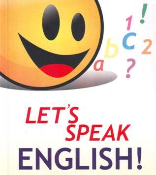 Speak english clipart.