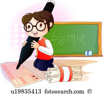 College entrance exam Clip Art and Stock Illustrations. 9 college.