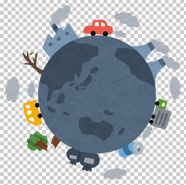 Pollution clipart environmental issue, Pollution.