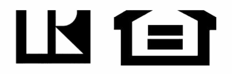 Logo Realtor Equal Housing Png.
