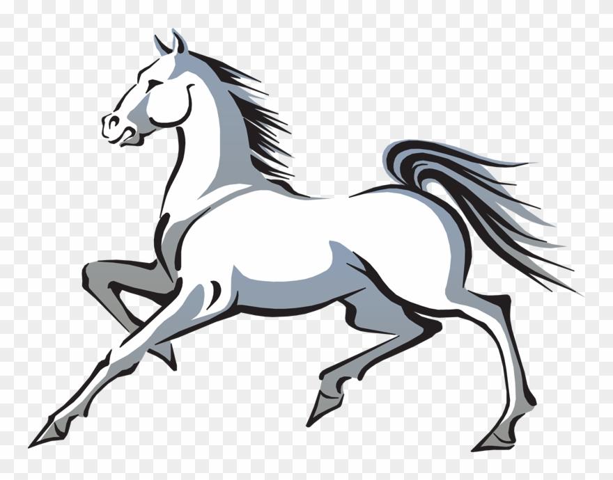 Free Horse Clip Art.