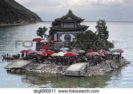 Stock Photography of China, Erhai lake, small island with food.