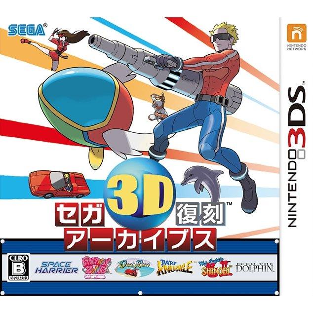 SEGA 3D Classics Collection hitting retail in North America (April.