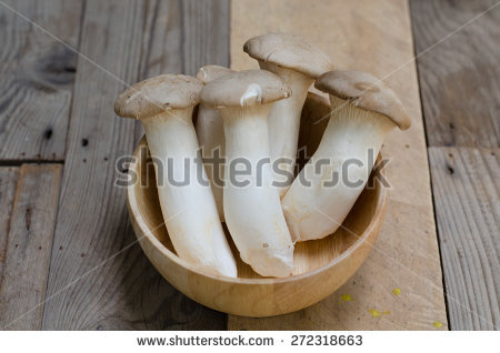 King Oyster Mushroom Stock Photos, Royalty.
