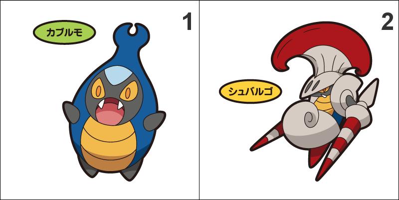588, 589 Karrablast, Escavalier Pan Stickers Pokemon · Splash's.