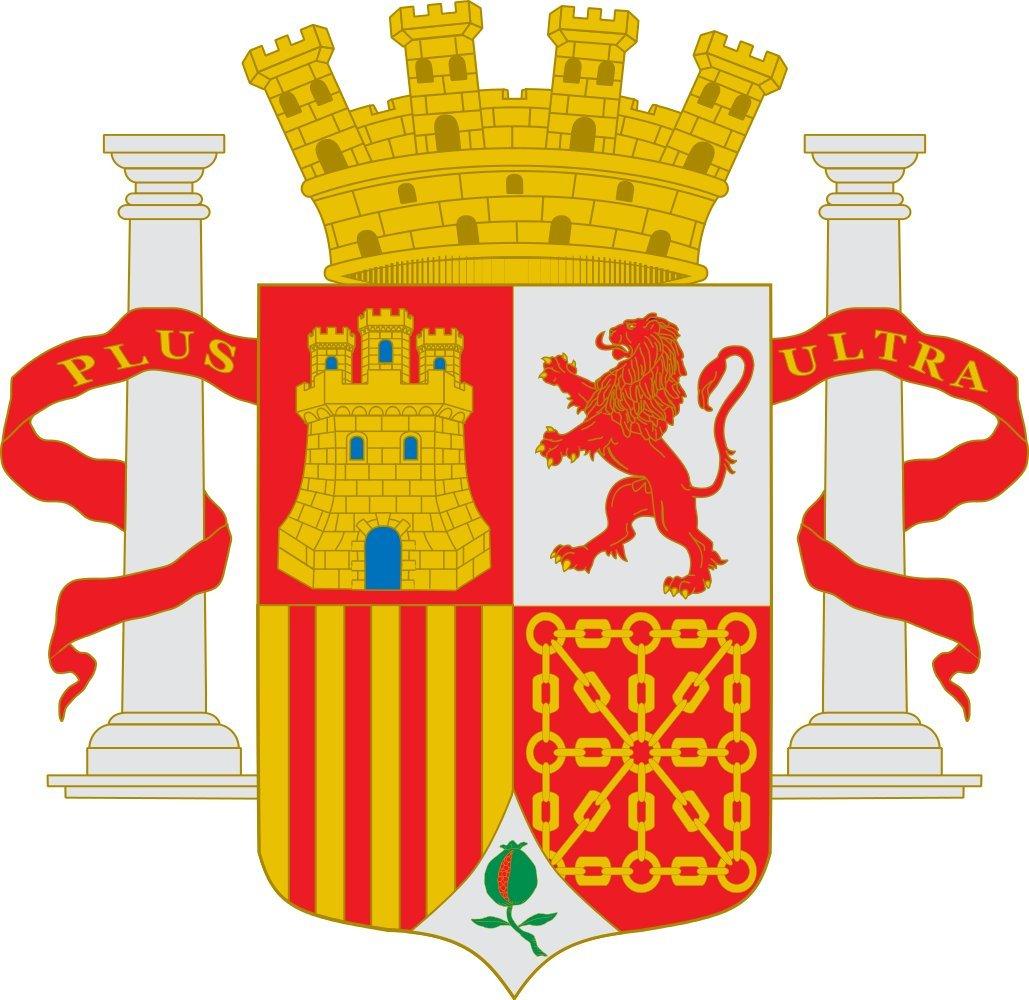 magFlags Large Flag Escudo de la Segunda República Española.