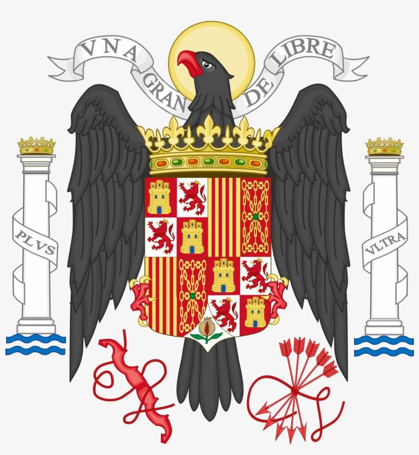 Gomez Of Spain Coat Of Arms Png Clip Art Transparent.