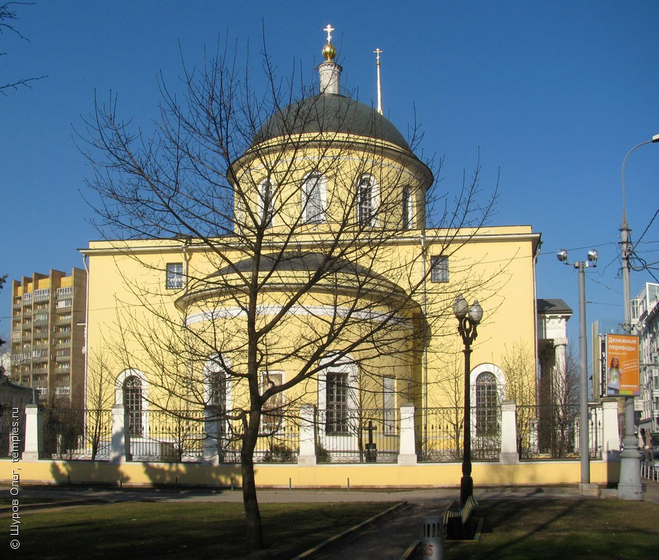 Nikitskiye Vorota, Russia 2019.