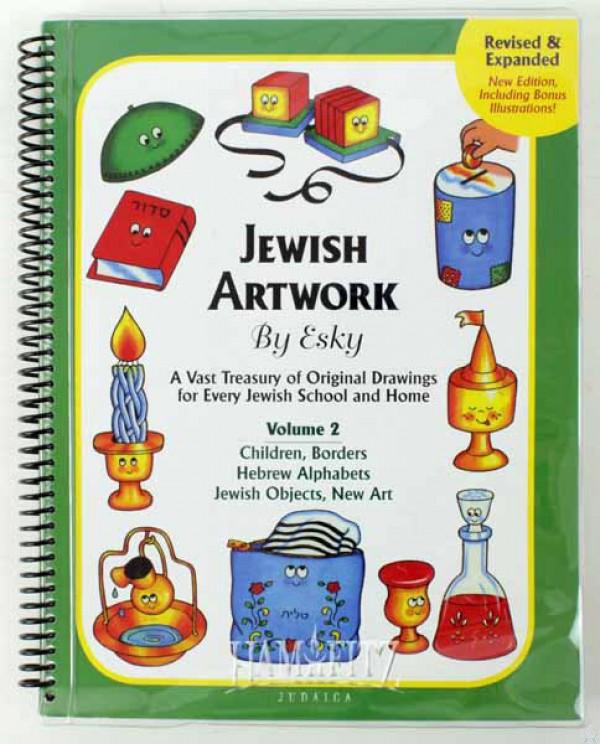 Jewish Artwork By Esky Volume 2 (Paperback).