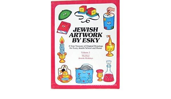 Jewish Artwork By Esky Volume 1 Shabbat & Jewish Holidays.