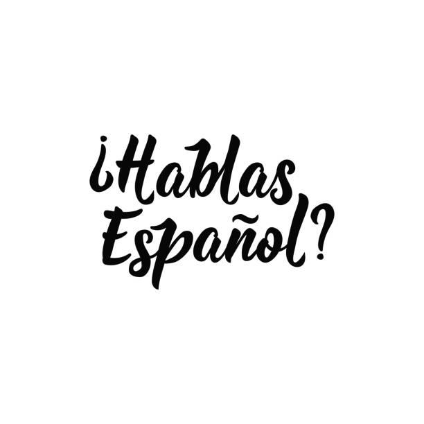 Best Espanol Illustrations, Royalty.