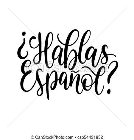 Español clipart 6 » Clipart Portal.