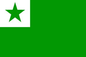 Esperanto Clip Art Download.