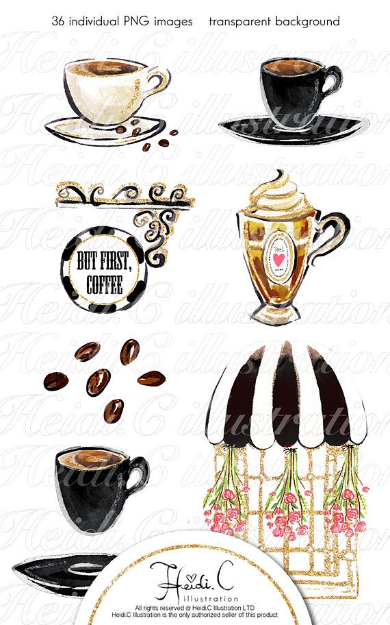 Fashion Coffee Clipart Espresso Cafe Clipart High Tea Clip.