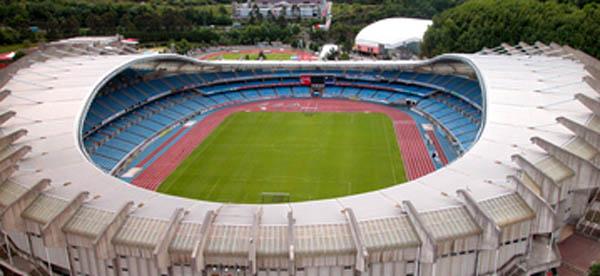 Football in San Sebastian: Real Sociedad & Anoeta Stadium.