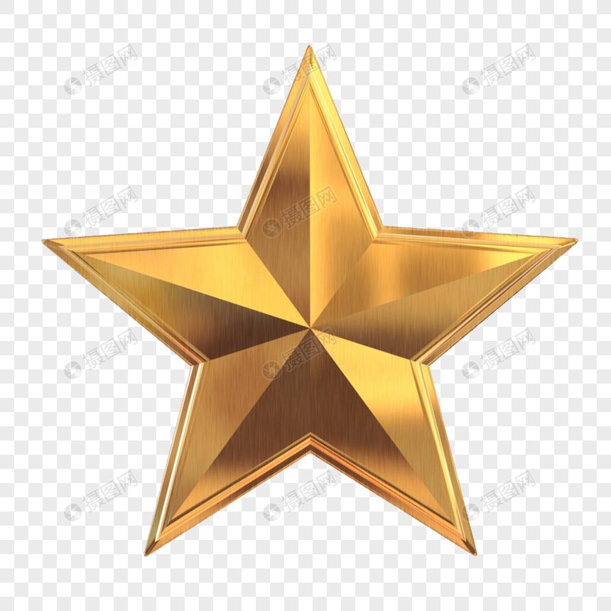 estrelas douradas Imagem Grátis_Gráficos Número 400262425_PNG.