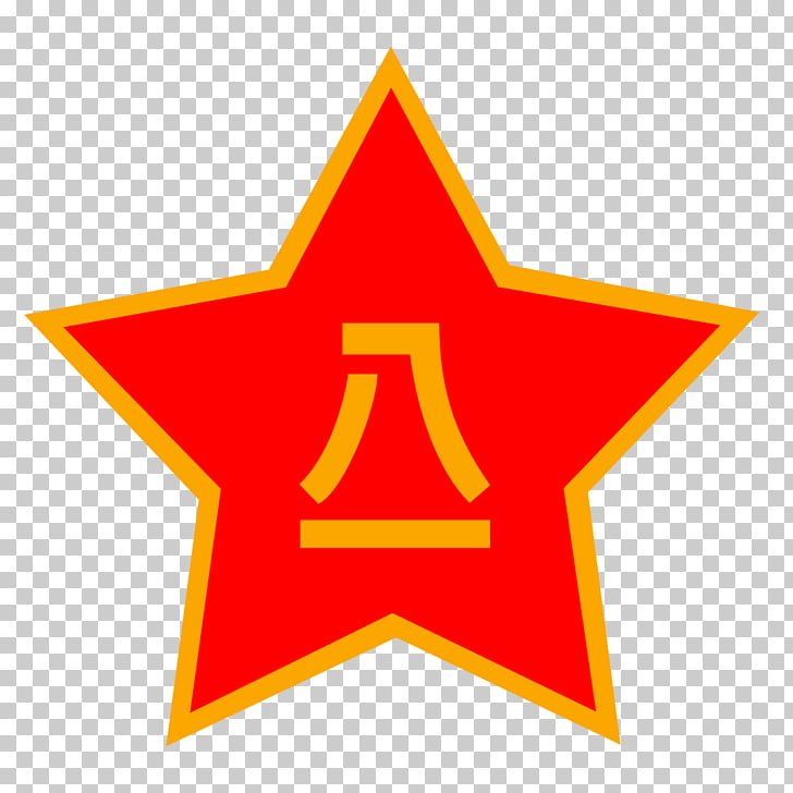 Pin de la solapa del cockade de la estrella roja de Estados Unidos.