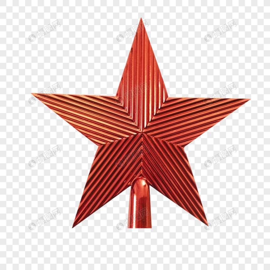 estrella roja de cinco puntas Imagen Descargar_PRF Gráficos.