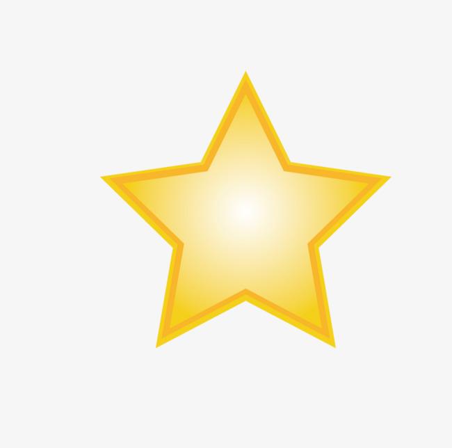 Estrellas Png & Free Estrellas.png Transparent Images #30703.