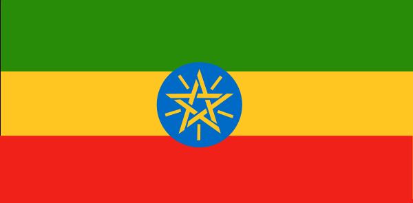 Ethiopia clip art Free Vector / 4Vector.