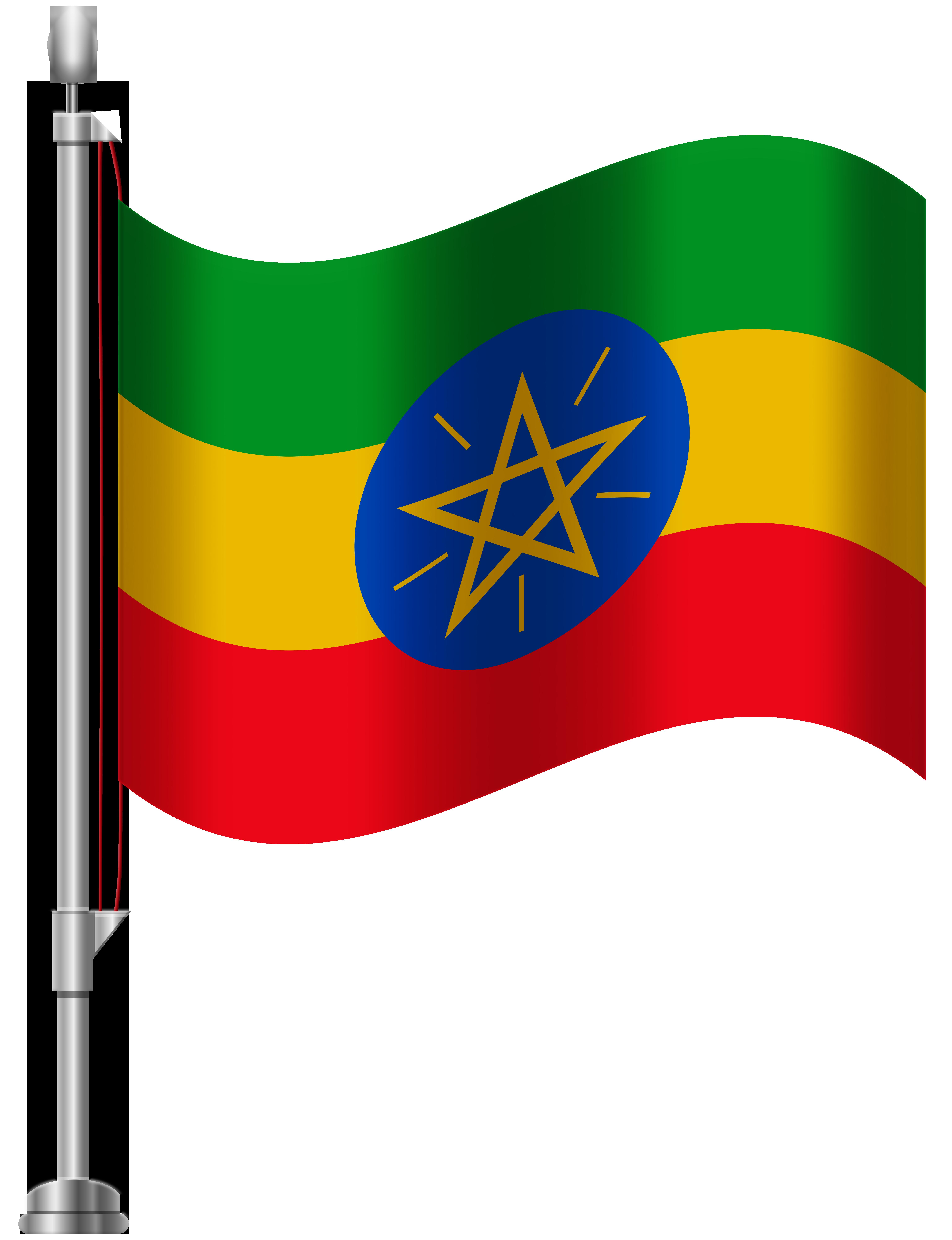 Ethiopia Flag PNG Clip Art.