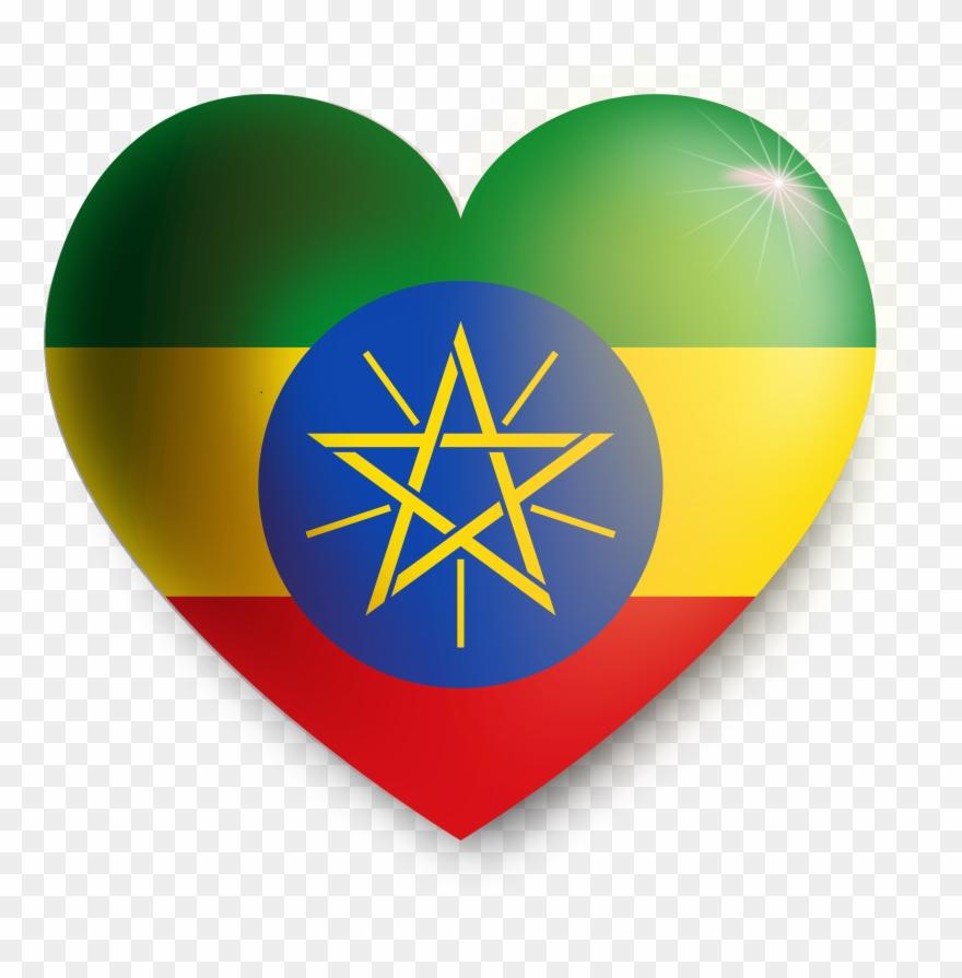 Emblem Of Ethiopia Ethiopian Empire Coat Of Arms People\'s.