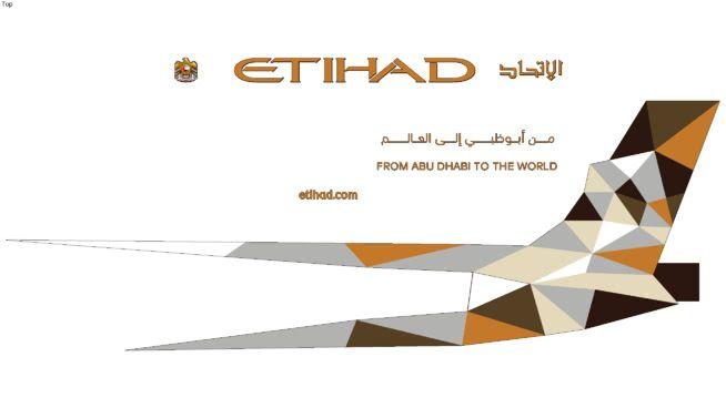 Etihad Logo.
