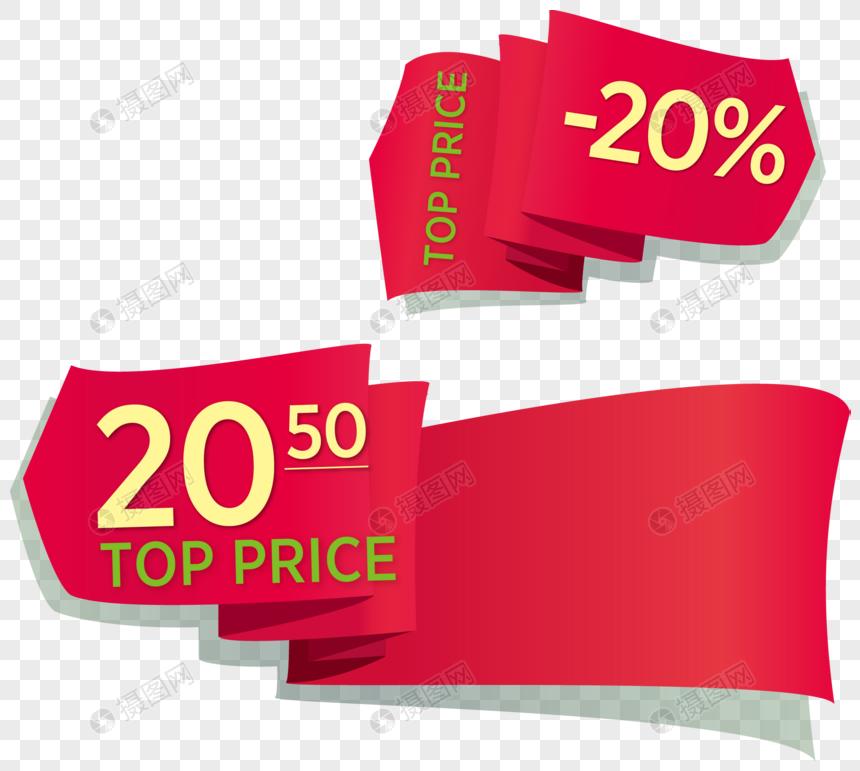 etiqueta de oferta de preço promocional Imagem Grátis_Gráficos.