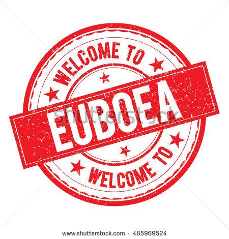 Euboea Stock Photos, Royalty.