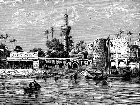 Euphrates River Clip Art, Vector Images & Illustrations.