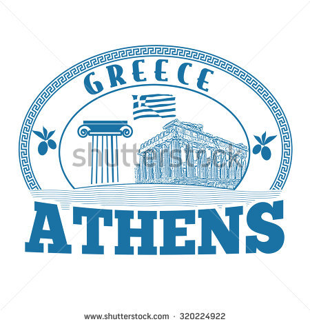 Hellenic Stock Photos, Royalty.