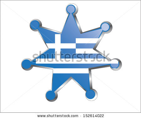 Hellas Flag Stock Photos, Royalty.