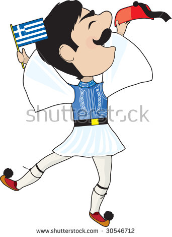 Greek Evzone Stock Photos, Royalty.