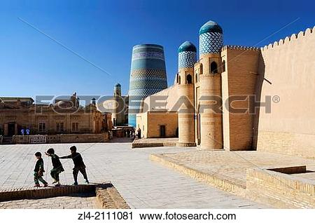 Stock Photography of Children playing near the Kuhna Ark fortress.