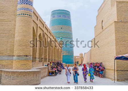 Khiva Stock Photos, Royalty.