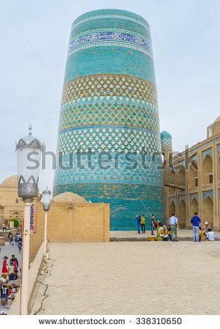 Khiva Banco de imágenes. Fotos y vectores libres de derechos.