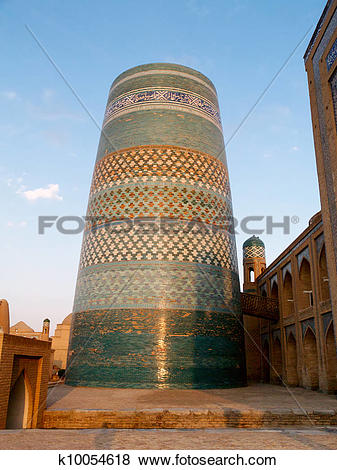 Pictures of Kalta minor minaret k10054618.