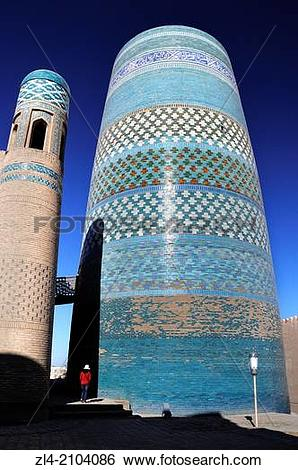 Stock Images of The unfinished minaret Kalta Minor. Uzbekistan.