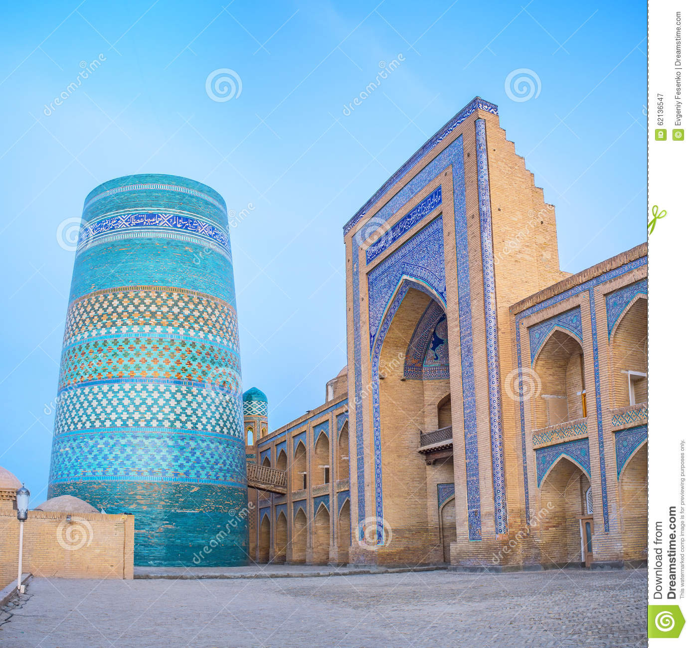 The Blue Minaret Stock Photo.