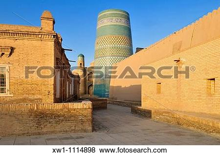 Pictures of Kalta Minor minaret in the historic adobe oldtown of.